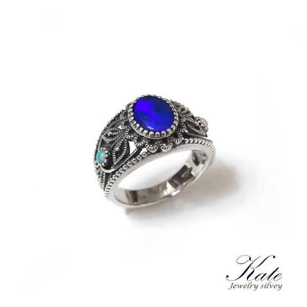 澳洲天然蛋白石純銀戒指 銀飾 宮廷風 低調奢華 古典花葉 維多利亞風 925純銀寶石戒指 #11 KATE 銀飾