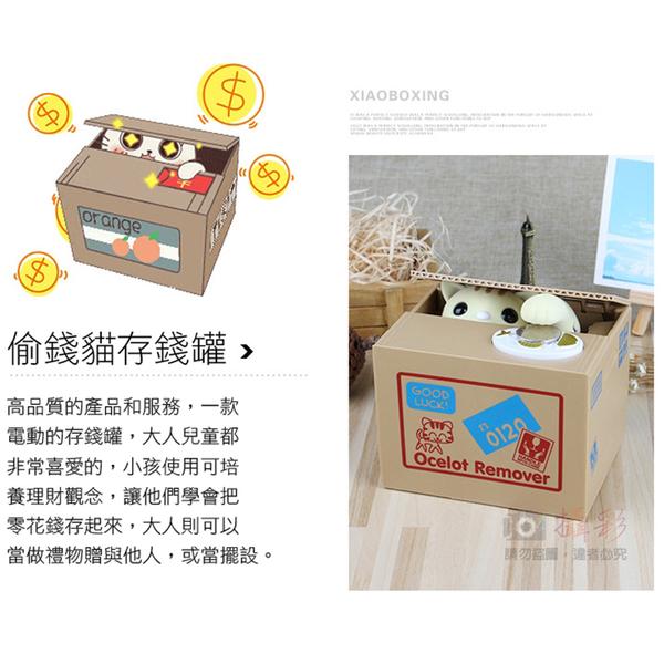 攝彩@偷錢貓/熊貓存錢筒 儲蓄桶 吃錢貓 兒童節智力玩具公仔 發出音樂撲滿 生日交換禮物