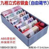 收銀盒桌面零錢收納盒財務錢幣收納盒紙幣收銀抽屜整理架收錢盒子零錢盒  LX HOME 新品