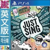 PS4 JUST SING(英文版)