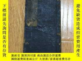 二手書博民逛書店罕見清代日本手抄日本本土宗教神道教相關內容《大道神祇、十種太祇》