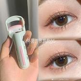 新版瑪莉安按壓式睫毛夾捲翹持久不夾眼皮睫毛器便攜工具送膠墊 快速出貨