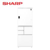 [SHARP 夏普]551公升 五門左右開冰箱-星鑽白 SJ-WX55ET-W【全新展示品】【現正供應中】