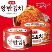 韓國 DONGWON 東遠 兩班 泡菜罐頭 160g 泡菜 炒泡菜 韓式泡菜 超下飯 罐頭