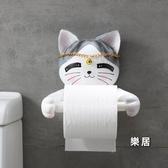 衛生間面紙盒 創意浴室廁所衛生紙盒免打孔廁紙盒手架卷紙筒置物架【快速出貨】
