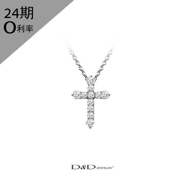 D&D 情人節禮物 鎖骨鍊 十字架項鍊 Cross系列-小 925銀  ♥