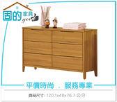 《固的家具GOOD》206-2-AJ 米堤柚木色4尺六斗櫃【雙北市含搬運組裝】