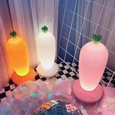可愛清新少女蘿卜觸控小夜燈軟妹臥室暖光燈調控床頭台燈喂奶夜燈 創想數位