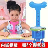 學生用坐姿矯正器 小孩子寫字架 書桌預防近視寫作業正姿【巴黎世家】