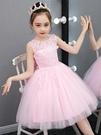 女童禮服公主裙女童蓬蓬紗洋氣裙子兒童禮服中大童小主持人鋼琴演出服夏裝 嬡孕哺