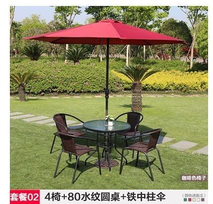 戶外桌椅室外組合 折疊鐵藝休閒桌椅傘套裝咖啡店庭院露台陽台家具 城市科技DF