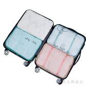 旅行收納袋整理袋單個大號行李整理包裝衣服的袋子打包袋    XY3772  【男人與流行】