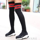 過膝女靴針織靴子女彈力襪子鞋長筒靴女秋冬長靴 可可鞋櫃