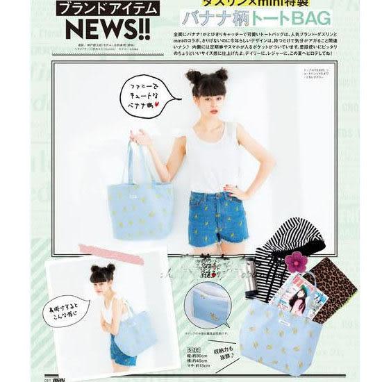 《花花創意会社》【H2683】dazz 可愛香蕉圖案水藍複古肩揹帆布包