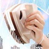 擦玻璃器雙層中空雙面擦窗戶神器高樓清潔清洗工具家用刷刮搽強磁
