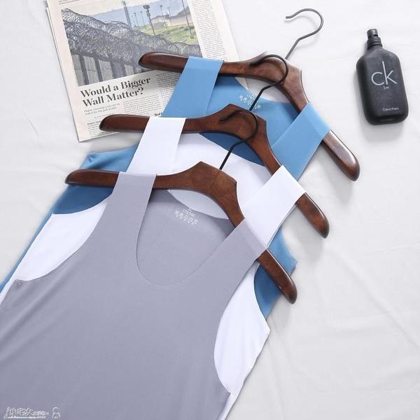 背心 3件裝 夏季新薄款男士無痕冰絲背心無袖T恤運動速乾寬肩V領窄圓 小宅女