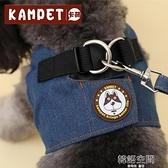 胸帶 中型小型犬背心式牽引繩狗繩泰迪狗錬子遛狗繩寵物胸背帶狗狗用品 【韓語空間】