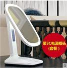 帝門特檯燈化妝鏡台式帶燈led梳妝鏡 多功能高清便攜折疊美容鏡子