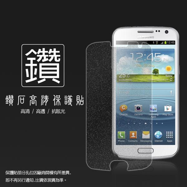 ◆鑽石螢幕保護貼 Samsung Galaxy Premier i9260 保護貼 軟性 鑽貼 鑽面貼 保護膜
