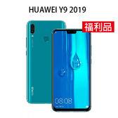 [福利品]HUAWEI Y9 2019-藍