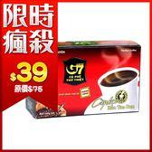 越南 G7黑咖啡 (2g*15入)☆巴黎草莓☆