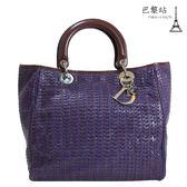 【巴黎站二手名牌專賣店】*現貨*Christian Dior 真品*紫色編織包 托特/手提包