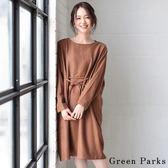 ❖ Hot item ❖ 優雅光澤綁帶洋裝 - Green Parks