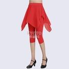 舞蹈裙褲現代舞雪紡褲裙教師練功服莫代爾芭蕾舞形體飄逸跳舞