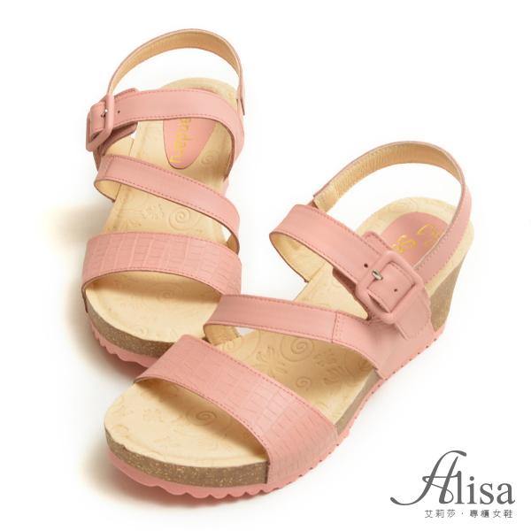 專櫃女鞋 寬版斜帶方釦後拉楔型涼鞋-艾莉莎Alisa【30735331】粉色下單區