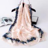 絲巾女士春秋冬季紗巾杭州圍巾薄款長款韓版超大百搭絲綢2018新款