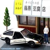 tomy多美卡仿真合金小汽車模型145號頭文字D同款賽車跑車豐田AE86 青木鋪子