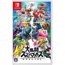 【NS 遊戲】任天堂 Switch 任天堂明星大亂鬥《中文版》