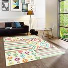 范登伯格 SWING 玩色進口地毯 圖藤 160x230cm