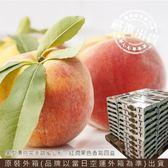 【果之蔬-全省免運】美國水蜜桃6入禮盒X1盒【每顆約220g±10%】