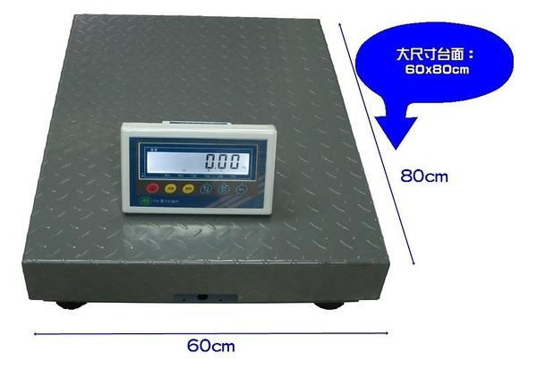 秤 磅秤 電子秤 FW-600XL 【600Kg x50g】電子計重台秤 -(XL)