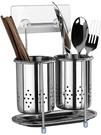 筷籠 筷子筒壁掛式筷籠子不銹鋼筷子收納桶瀝水創意廚房家用置物架筷簍