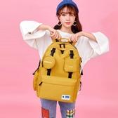 雙肩包 書包女大學生中學生韓版高中初中生雙肩包大容量簡約電腦旅行背包【快速出貨八折下殺】