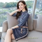 牛仔洋裝女2020新款夏裝韓版七分袖中長款修身顯瘦包臀一步裙潮「時尚彩虹屋」