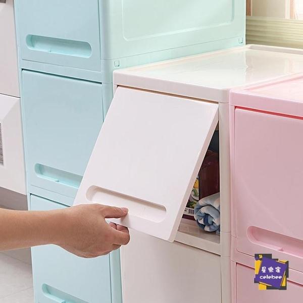 夾縫收納櫃 衛生間收納櫃塑料儲物櫃 組合浴室置物架廁所整理櫃洗浴衛浴櫃子T