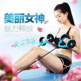 仰臥起坐健身器材家用運動鍛煉多功能拉力繩彈力繩拉力器擴胸器女   良品鋪子