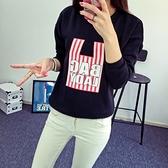 長袖針織衫-時尚字母印花休閒女T恤2色73hn55【時尚巴黎】