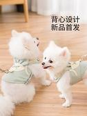 牽引繩 狗狗牽引繩狗錬子背心式胸背帶遛狗繩小型中型犬泰迪貓咪寵物用品 夢藝