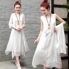 刺繡棉麻連衣裙兩件套女春夏2021新款中國風仙女套裝亞麻顯瘦長裙