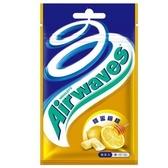 Airwaves 蜂蜜檸檬 無糖口香糖 28g