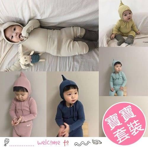 寶寶精靈帽素色套裝 帽子+上衣+高腰褲