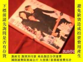 二手書博民逛書店罕見輕音樂1996.3(吉他專輯)Y16115 出版1996