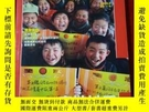 二手書博民逛書店中國國家地理罕見2009年9月號(總第15期)Y147711