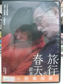 挖寶二手片-0B03-414-正版DVD-電影【跟著春天去旅行】-仲代達矢 德永繪理 小林薰(直購價)