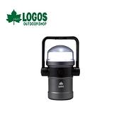【LOGOS 日本 野電多用途營燈】74175571露營燈/探照燈/野營燈