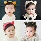 預購-嬰幼兒寶寶髮箍飾品 兒童兔耳朵寬頭飾拍照攝影小孩髮帶